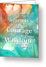 Serenity Prayer 1 - By Sharon Cummings Greeting Card