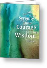 Serenity Prayer 2 - By Sharon Cummings Greeting Card