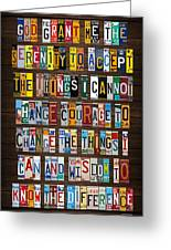 Serenity Prayer Reinhold Niebuhr Recycled Vintage American License Plate Letter Art Greeting Card