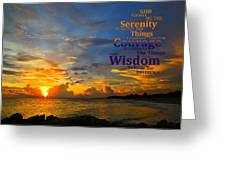 Serenity Prayer Sunset By Sharon Cummings Greeting Card