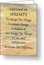 Serenity Prayer Typography On Ocean Sunset Watercolor Greeting Card