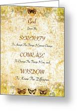 Serenity Prayer With Flowers And Butterflies Greeting Card