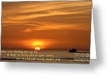 Serenity Sunset Greeting Card
