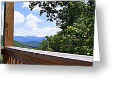 Serenity View Greeting Card