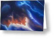 Seria Nebula Greeting Card