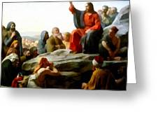Sermon On The Mount Watercolor Greeting Card