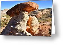 Serpent Trail Caprock Greeting Card