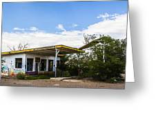 Service Station 2 Greeting Card