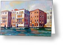 Sestiere San Marco Greeting Card