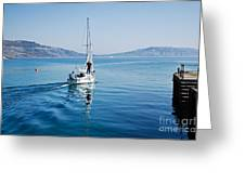 Setting The Sails Greeting Card