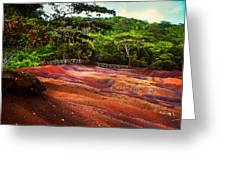 Seven Colored Earth In Chamarel 3. Mauritius Greeting Card