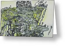 Seventh Creation Greeting Card