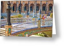 Sevilla In Spain Greeting Card