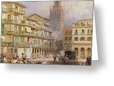 Seville Greeting Card