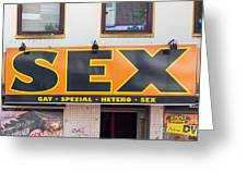 Sex Shop Sign Hamburg Greeting Card by Jannis Werner