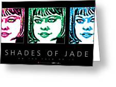Shades Of Jade Poster Greeting Card