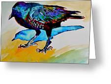 Shadowland Visitor Greeting Card