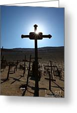 Shadows Of Death In The Desert 2 Greeting Card