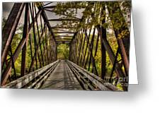 Shadows On The Walking Bridge Greeting Card