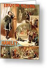 Shakespeare's Hamlet 1884 Greeting Card