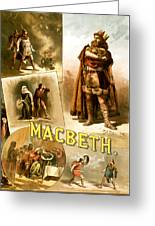 Shakespeare's Macbeth 1884 Greeting Card