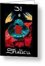 Shalicu  - Aeon / The Last Judgement Greeting Card