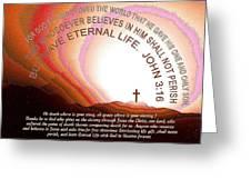 Jesus, Cross 117 Greeting Card