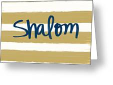 Shalom- Blue With Gold Greeting Card