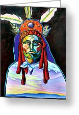 Shamans Power Greeting Card