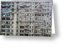 Shanghai Homes Greeting Card