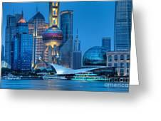 Shanghai Pudong Greeting Card by Fototrav Print