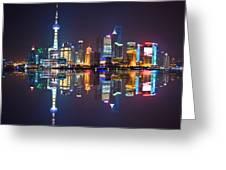 Shanghai Reflections Greeting Card