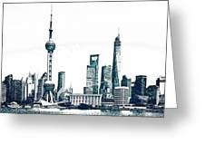 Shanghai Skyline Greeting Card
