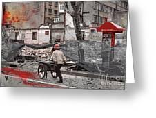 Shanghai Street Creation Greeting Card