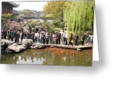 Shanghai Yuyuan Garden Greeting Card