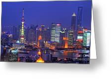 Shanghai's Skyline Greeting Card by Lars Ruecker