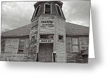 Shaniko School Greeting Card