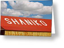 Shaniko Sky And Building Greeting Card