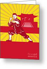 Shaolin Kung Fu Martial Arts Master Retro Greeting Card