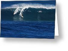 Sharing A Wave In Waimea Bay Greeting Card