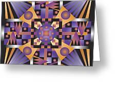 Sharp Optical Art Q Greeting Card