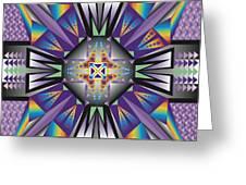 Sharp Tile Art Greeting Card