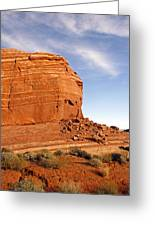 Shear Lined Cliff Greeting Card