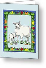 Sheep Artist Sheep Art II Greeting Card