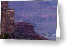 Sheer Cliff Greeting Card
