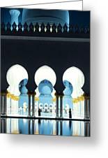 Sheikh Zayed Grand Mosque - Abu Dhabi - Uae Greeting Card