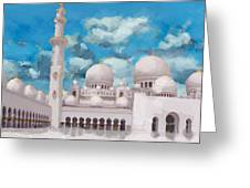 Sheikh Zayed Mosque Greeting Card by Catf