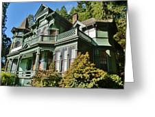 Shelton-mcmurphey House Greeting Card