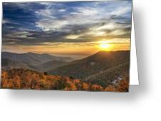 Shenandoah Virginia Sunset Greeting Card