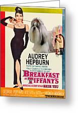 Shih Tzu Art - Breakfast At Tiffany Movie Poster Greeting Card
